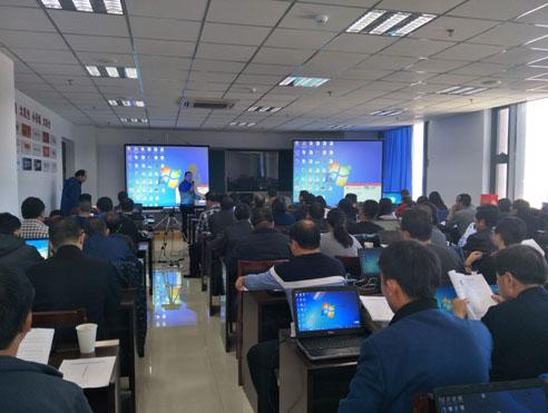 张家口市2018年高考新系统培训会圆满结束